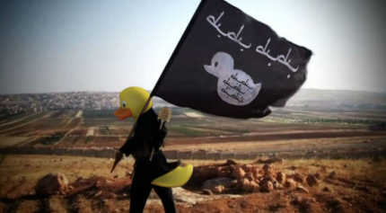 opisis-rubber-ducks-day-rage